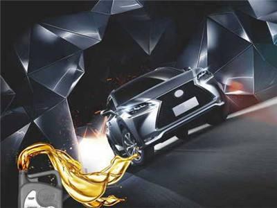bob娱乐官网网站化工提醒车主降低油耗延长车辆使用寿命等功效
